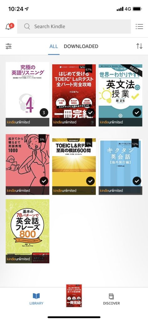 kindle unlimitedで読める本
