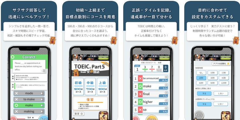 TOEIC PART5 FREE