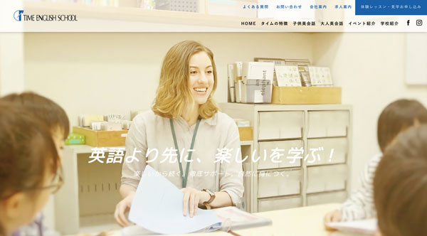TIME ENGLISH SCHOOL
