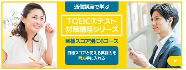 アルク TOEIC Listening And Reading TEST 完全攻略シリーズ