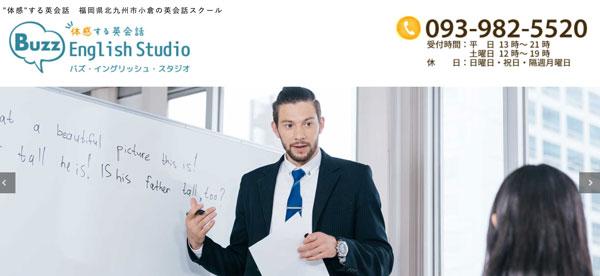 Buzz English Studio