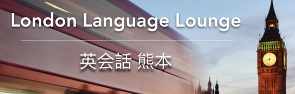London Language Lounge