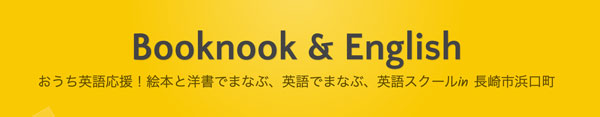Booknook & English