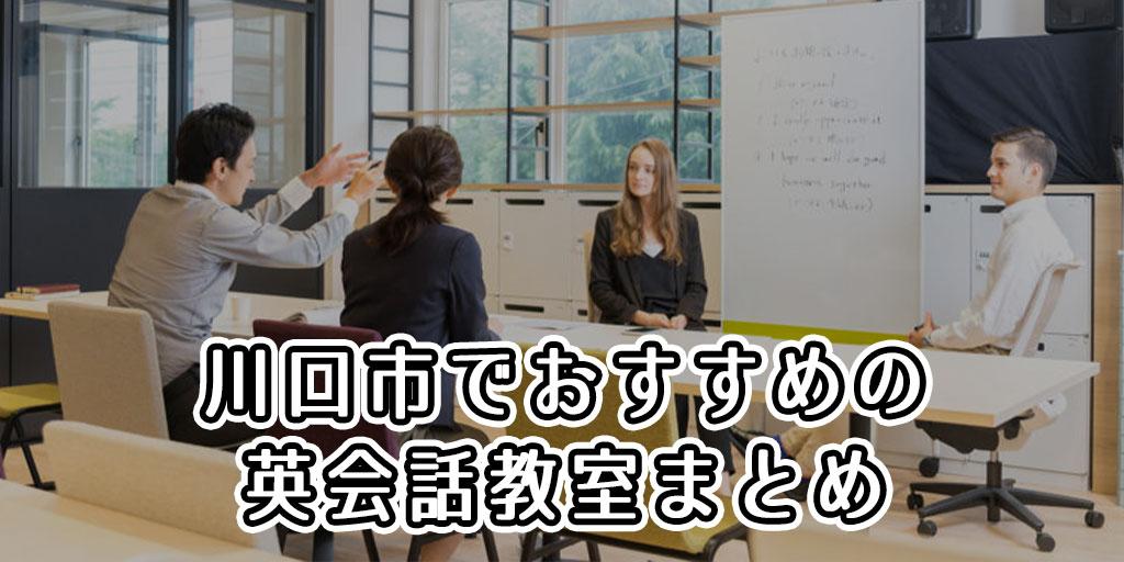 HIMAWARI 英語と育児の親子教室