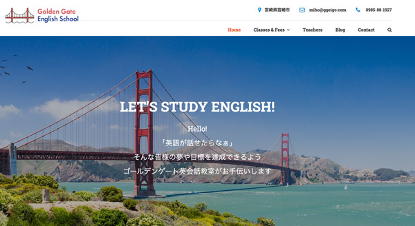 Golden Gate English School