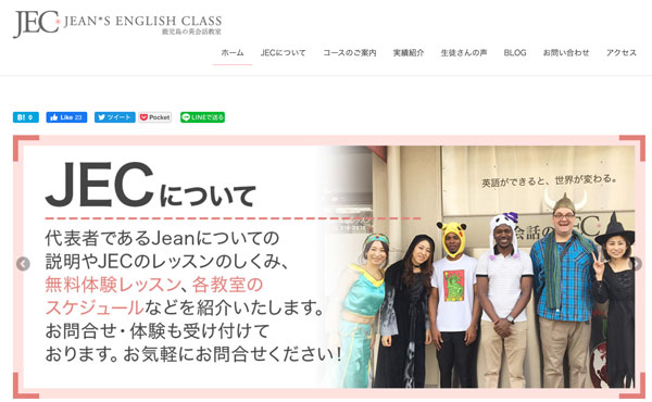 JEAN'S ENGLISH CLASS