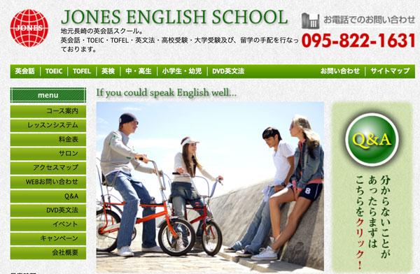 JONES ENGLISH SCHOOL