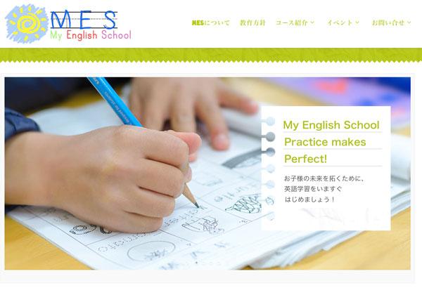 MES My English School