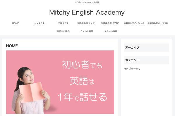 Mitchy English Academy