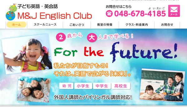 M&J English Club