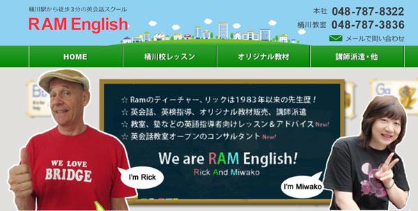 RAM English