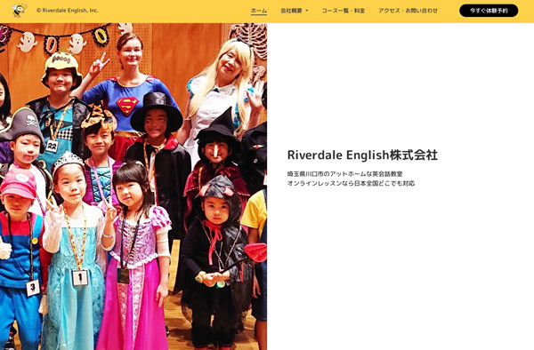Riverdale English,Inc.