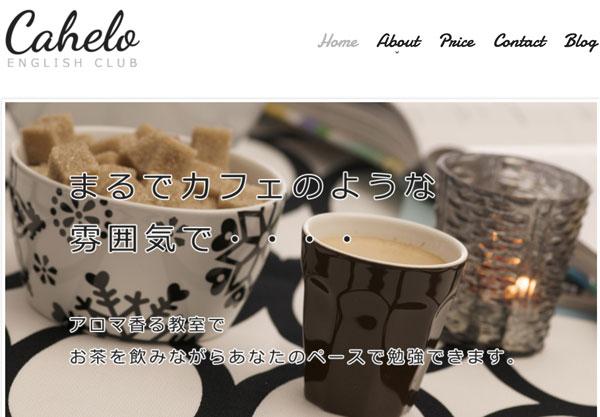 Cahelo ENGLISH CLUB
