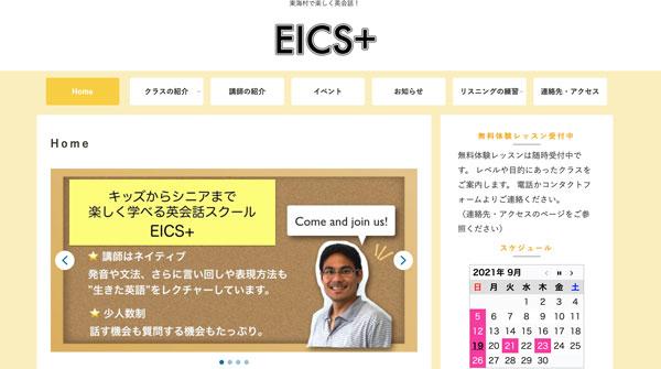 EICS+