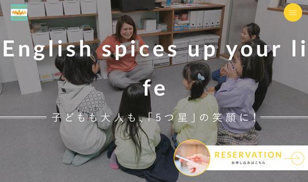 FIVE STAR ENGLISH