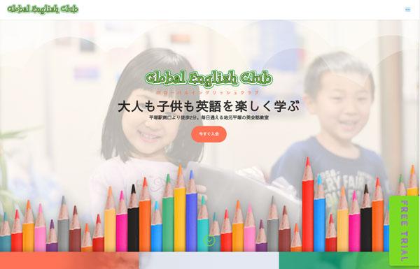 Global English Club