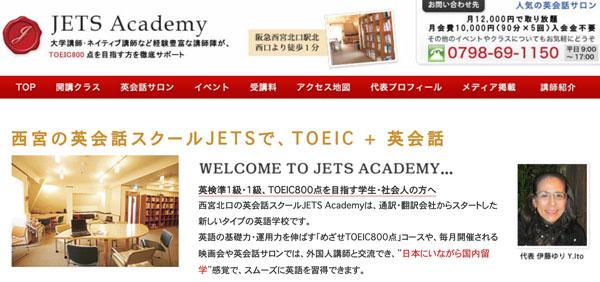 JETS Academy