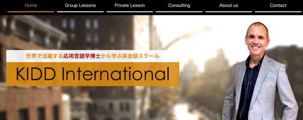 KIDD International
