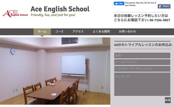 Ace English School