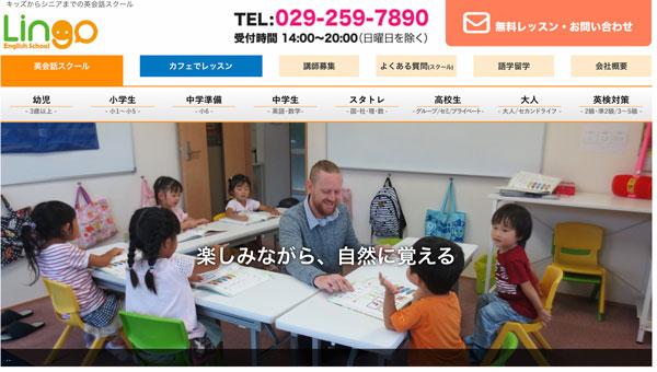 Lingo English School