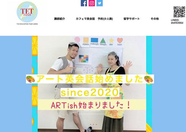 THE EDUCATION TEAM JAPAN